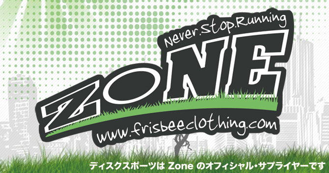ZONE正規代理店